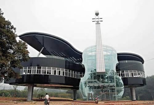 Дом рояль