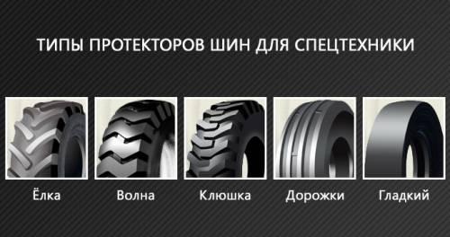 armour-tread-tires_500x264