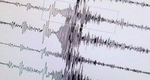 gzemjotres-skala-1_2014102784845_20151171482_300x200