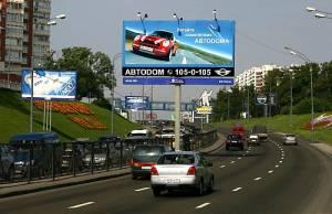 рекламы и ее размещение на щитах