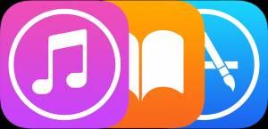Как остановить автоматическую загрузку песни из ITunes