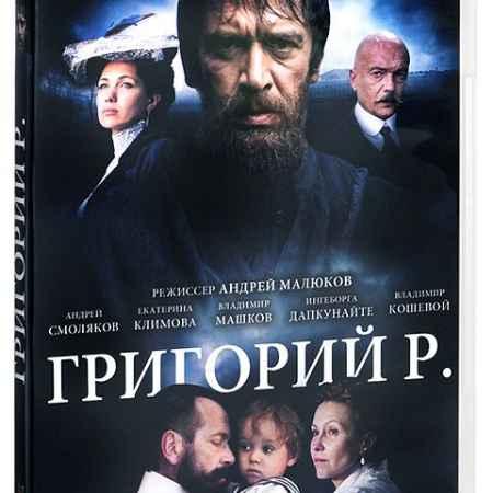 Купить Григорий Р.: Серии 1-8 (2 DVD)
