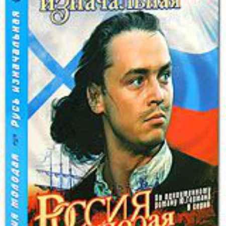 Купить Россия молодая. Русь изначальная (5 DVD)