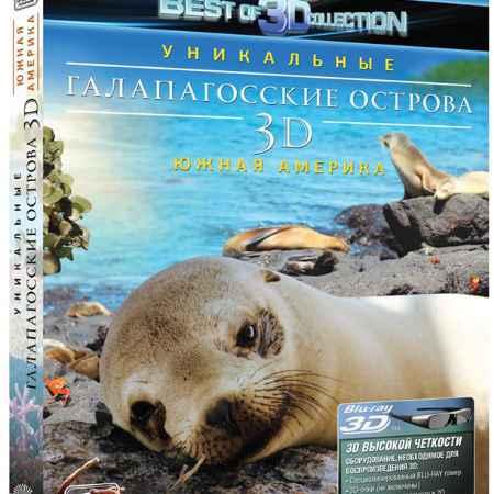 Купить Уникальные Галапагосские острова: Южная Америка 3D и 2D (Blu-ray)