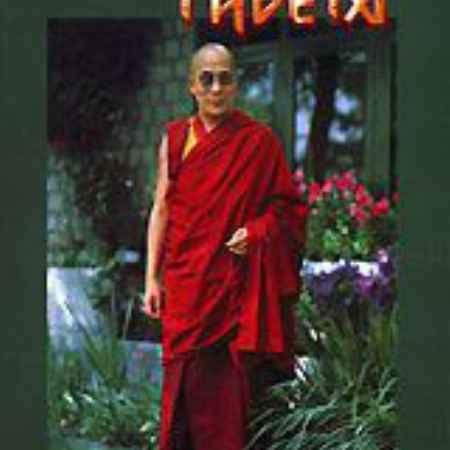 Купить Сердце Тибета