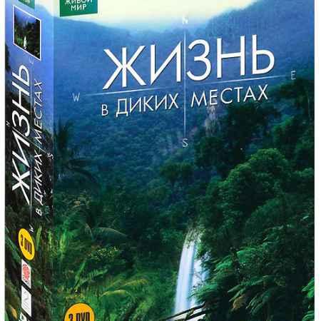 Купить BBC: Жизнь в диких местах (3 DVD)