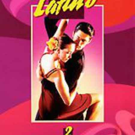 Купить Потанцуем! Latino 2
