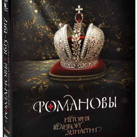 Купить Романовы: Серии 1-8 (2 DVD)