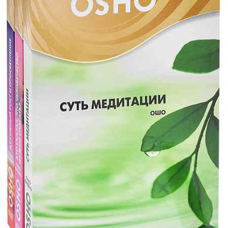 Купить OSHO: Духовный рост и просветление / Кто сказал, что человечество надо спасать? / Суть медитации (3 DVD)