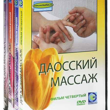Купить Даосский массаж: Фильмы 1-4 (4 DVD)