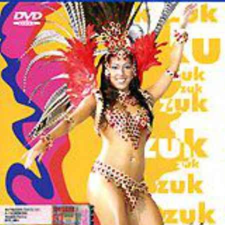 Купить Карибский танец ZUK