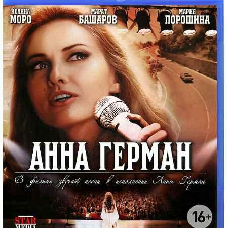 Купить Анна Герман: Серии 1-10 (Blu-ray)
