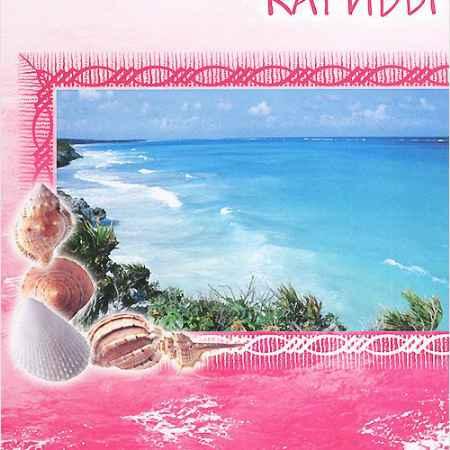 Купить Феерические выходные: Карибы