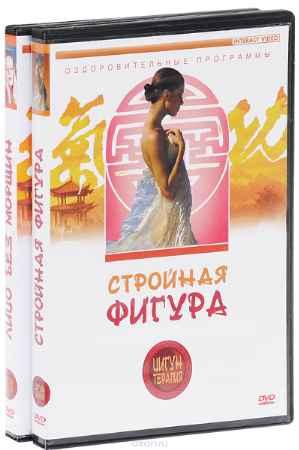 Купить Стройная фигура. Древний косметический самомассаж. Лицо без морщин (2 DVD)