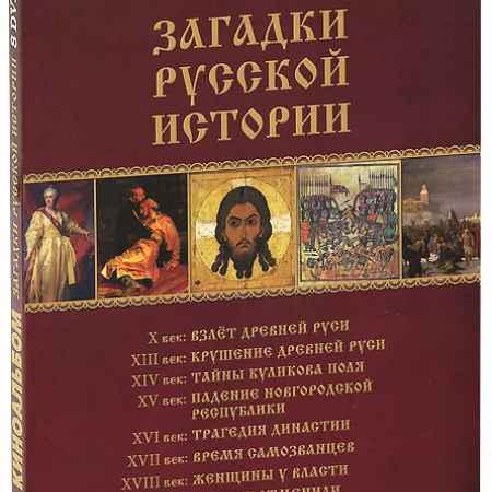 Купить Киноальбом: Загадки русской истории (8 DVD)