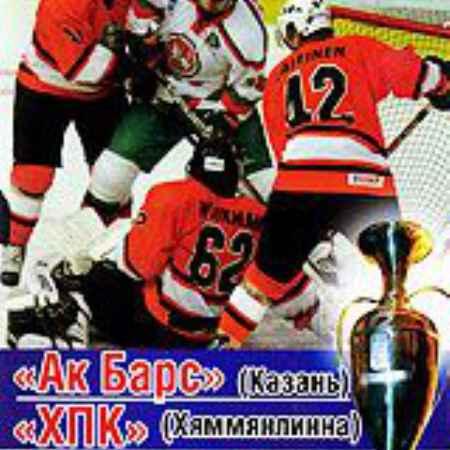 Купить Золотая коллекция хоккея 2007: