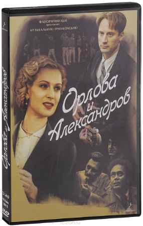 Купить Орлова и Александров: Серии 1-16 (4 DVD)