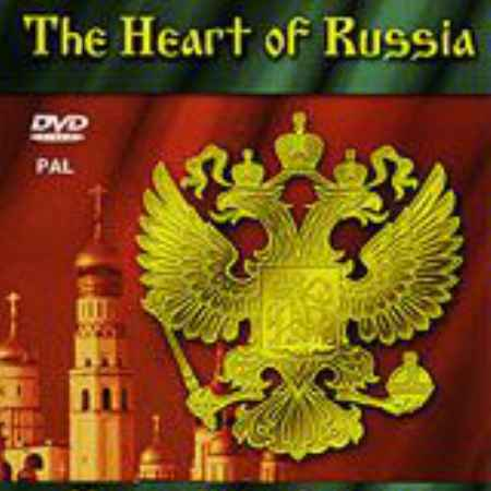 Купить The Heart Of Russia. Moscow Video Souvenir