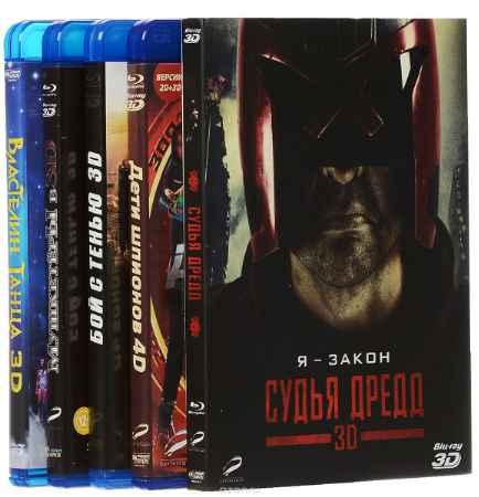 Купить Судья Дредд / Дети шпионов 4D с аромакартой / Бой с тенью 3 / Мушкетёры / Властелин танца 3D и 2D (5 Blu-ray)