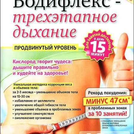 ba9955c0c3ff254bea0df0800ea6.big_