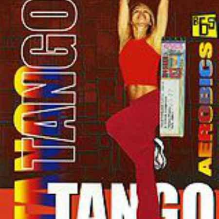 Купить Танго-аэробика