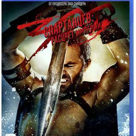 Купить 300 спартанцев: Расцвет империи (Blu-ray)