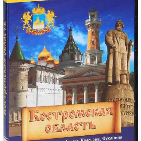 Купить Костромская область