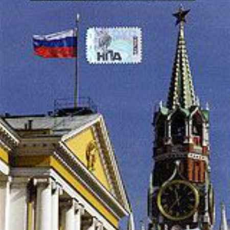 Купить Московский Кремль. Туристический маршрут