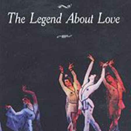 Купить Легенда о любви / The Legend About Love