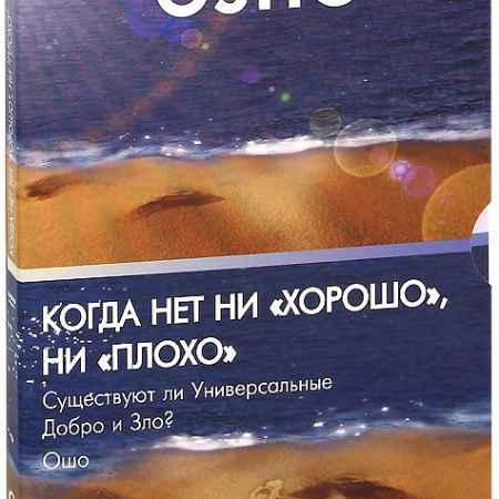fc01d02852698904278460da761a.big_