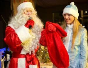 Заказ Деда Мороза и Снегурочки в офис или кафе