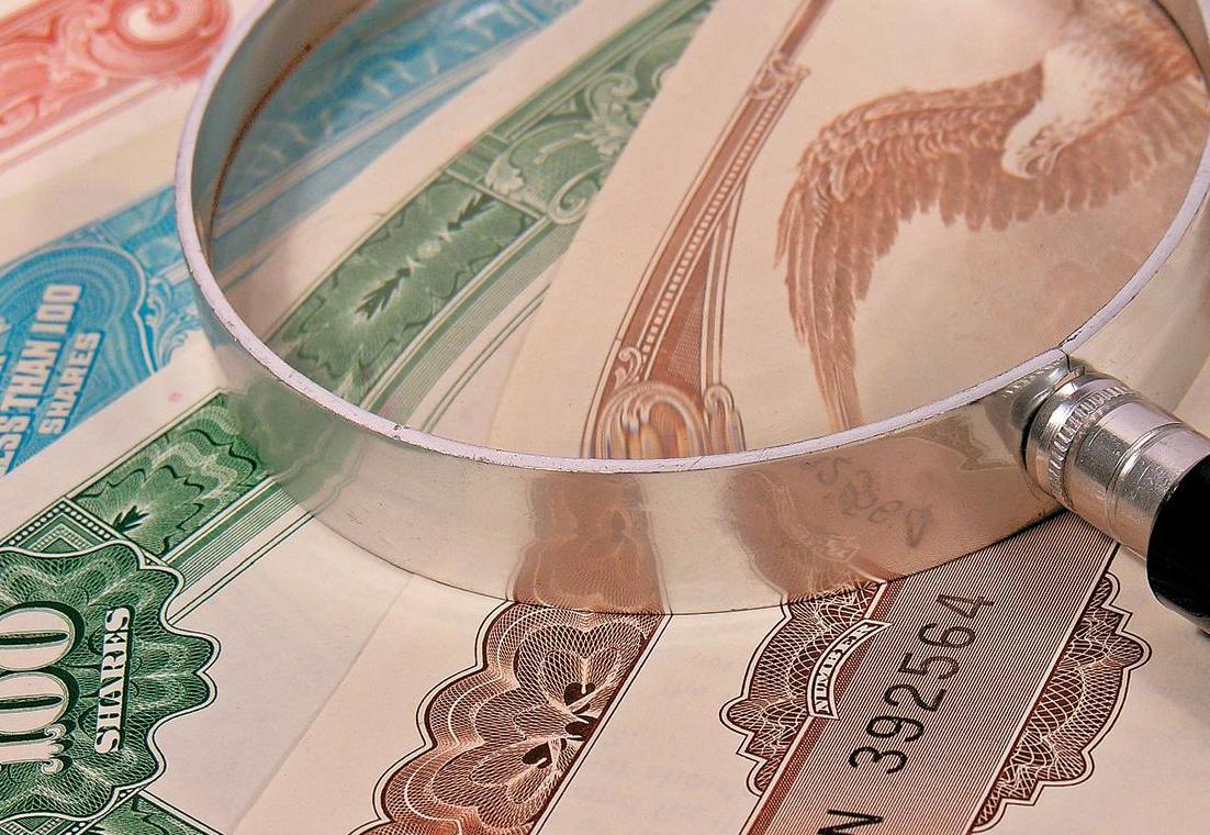 Особенности банковской гарантии