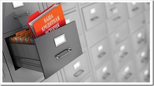 Ипотечная история: как взять кредит