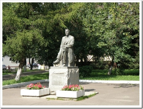 Культурное наследие города Чехова