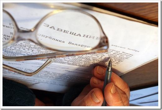 Какие документы необходимы для получения наследства?