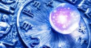 Как составить индивидуальный гороскоп