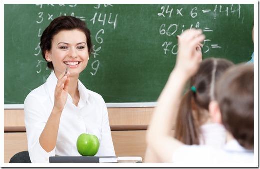 Онлайн конкурсы для учителей