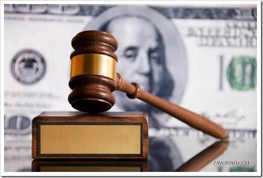 Консультации в отношении корректировки условий послабления выплат