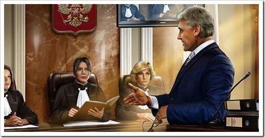 Профиль адвоката должен быть узким