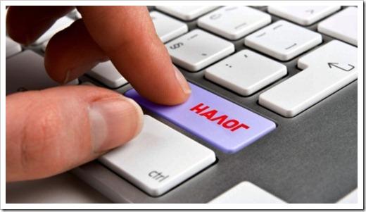 Отказываемся от сотрудничества с приходящими бухгалтерами