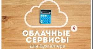 Необходимость выполнения проверки бухгалтерской отчетности