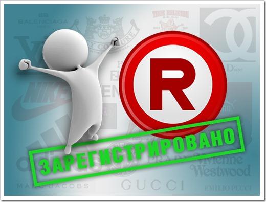 От чего зависит стоимость процедуры регистрации?