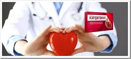 Почему препарат рекомендован к употреблению?